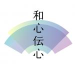 和心伝心(和菓子カタログギフト)
