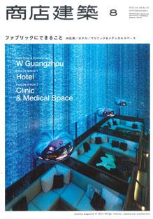 スクリーンショット(2013-10-14 0.35.50)