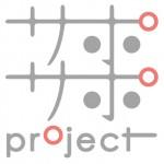 サポサポproject